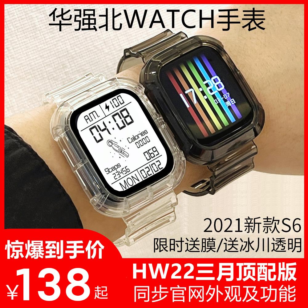无线充hw22华强北watch6代智能手表适用苹果华为小米太空人运动男多功能抖音手环apple电话手表m16plus测心率
