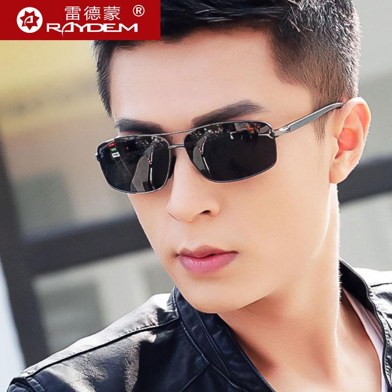 Sunglasses male driver polarizer trendy Sunglasses male square glasses round face retro driver driving personality female