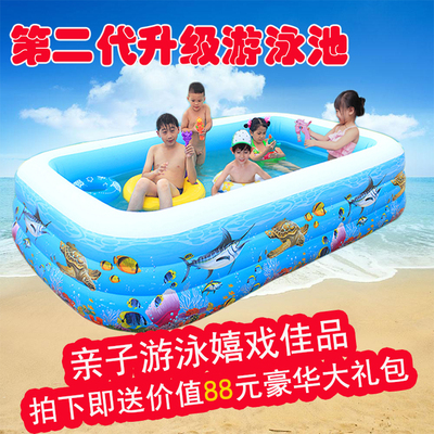 Oversized household baby and children swimming pool adult bathing inflatable swimming pool thickening baby swimming pool paddling pool