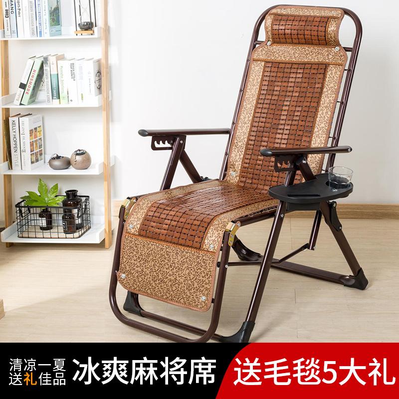 阳台家用折叠椅折叠椅子沙滩靠背麻将椅办公室成人躺椅竹椅午休椅