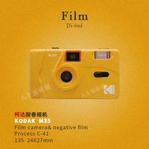 人生密密缝 135傻瓜胶卷相机复古胶片机傻瓜机非一次性 柯达m35