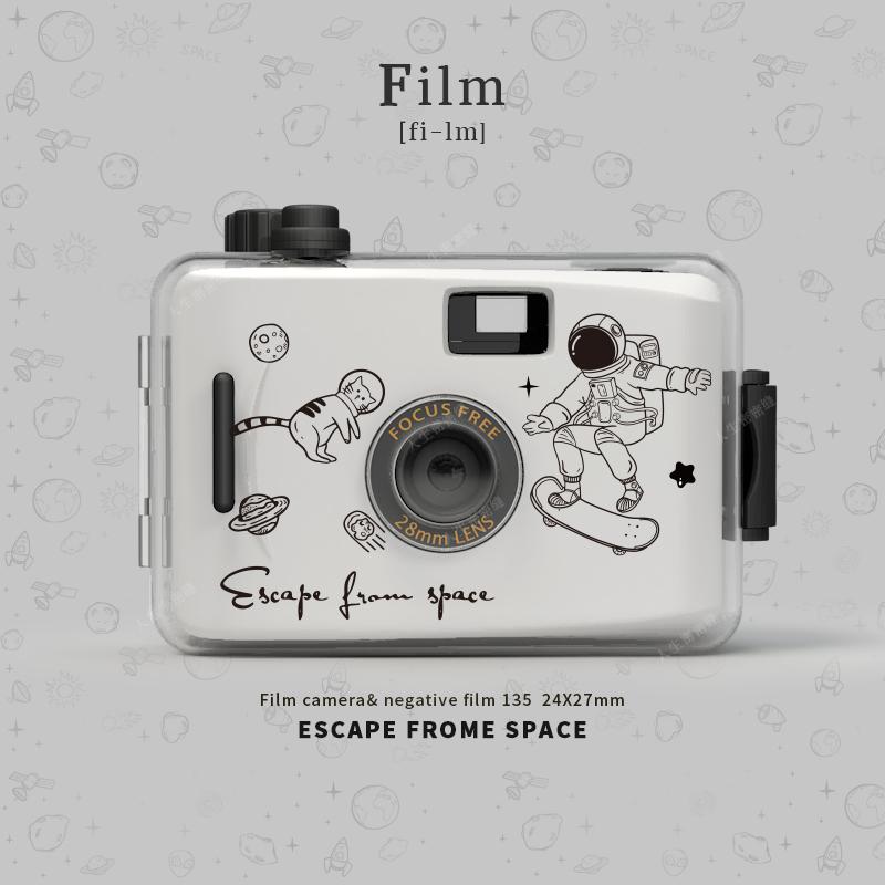 人生密密缝 ins傻瓜相机胶卷复古网红小照相机胶片机学生生日礼物