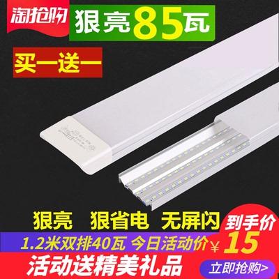 超薄防尘led净化灯1.2