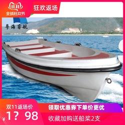 3.6米双层玻璃钢快艇加厚玻璃钢船冲锋舟抢险救灾游艇