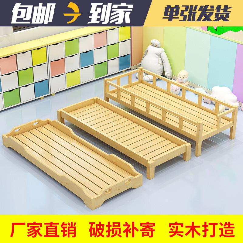 幼儿园午睡床实木托管班小学生午睡床小床可折叠午托幼儿园叠叠床