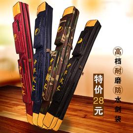 太极武术刀剑袋可背剑包单层双层加厚高档多功能牛津帆布防水剑套