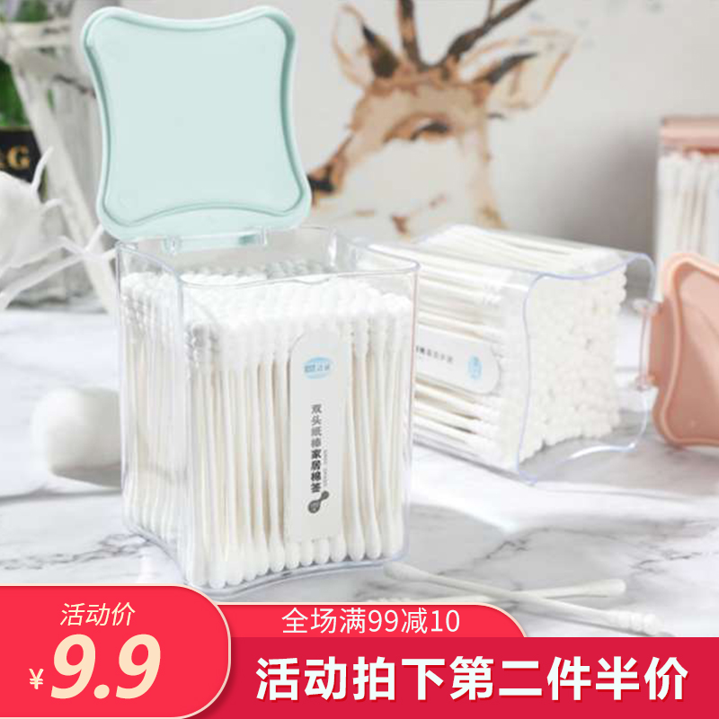 Double head cleaning cotton swab paper stick cotton ball stick aseptic disinfection box packing cotton stick spiral pulling ear round head removing makeup