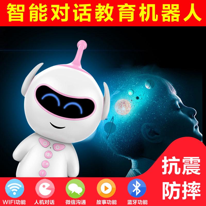 儿童早教机智能机器人0-3-6周岁宝宝唱歌玩具学习故事机可连WiFi
