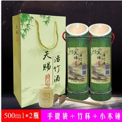 竹筒酒原生态鲜竹酒青竹酒52度浓香型白酒特价鲜活天赐鲜竹2瓶装