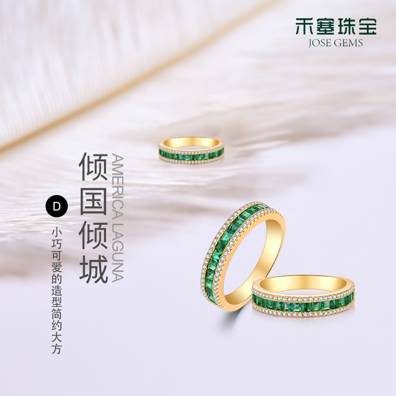 Hesai jewelry Emerald Ring 18K Gold luxury atmosphere emerald inlaid row diamond womens ring color gold diamond ring