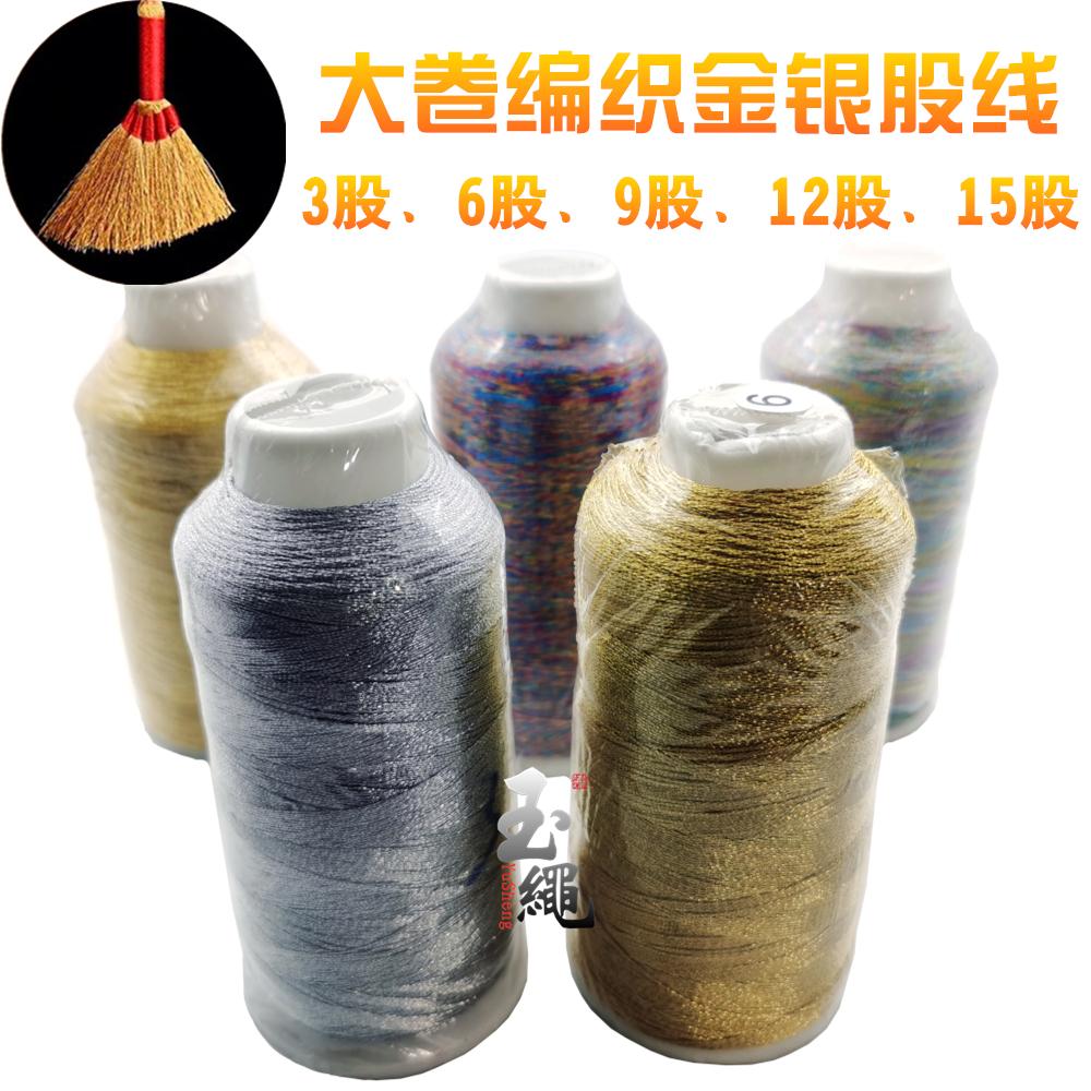 Ткачество / вышивка Артикул 608791526303