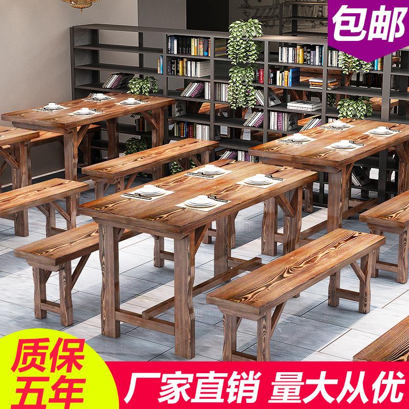 Стол со стульями Артикул 543071325886