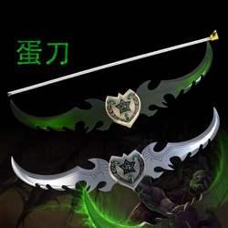 动漫周边wow蛋刀模型魔兽世界大号cos埃辛诺斯战刃1.25米金属