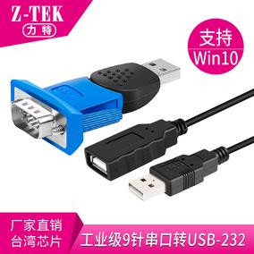 z-tek 3c数码配件usb1 . 1串口线