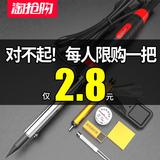 恒温电烙铁家用套装电洛铁可调温电焊笔焊锡锡焊维修焊接络铁工具