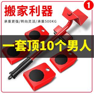搬家神器挪床工具家具重物移动利器万能搬运小型重型多功能万向轮