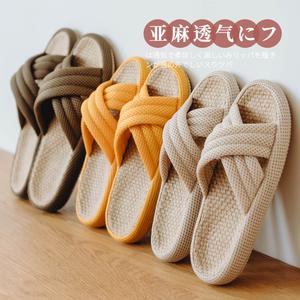 日式室内亚麻凉拖鞋女夏季棉麻办公室家用静音防臭男家居厚底防滑