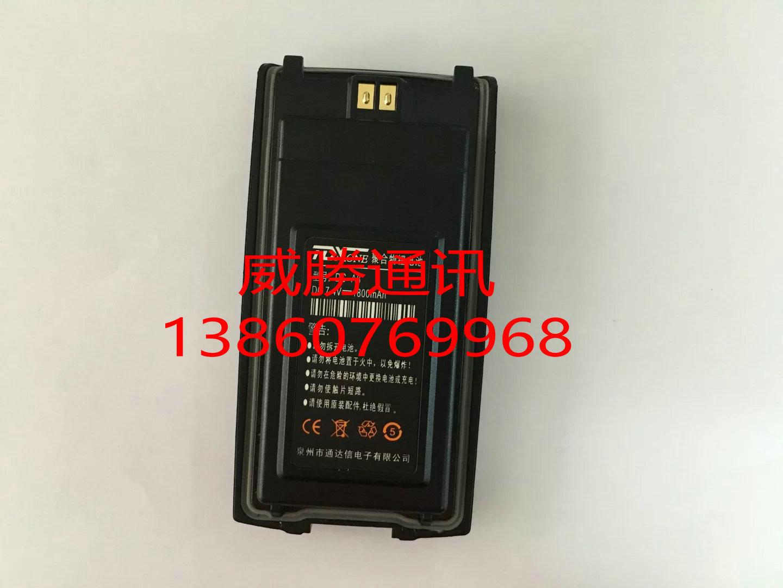 kxt-q5对讲机电池科信通q5