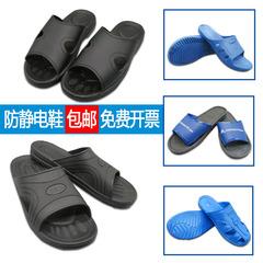 Một cặp miễn phí vận chuyển chống tĩnh điện dép SPU thở dép mềm đế làm việc giày giày sạch sắm giày an toàn trong mùa hè