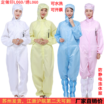 Anti-static coveralls plus pockets, hoods and pockets, purification workshop work clothes, spray paint clothes, blue and white dust-free clothes