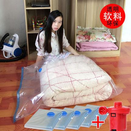 5个装特大家用密封冬装棉被被子真空储物收纳压缩袋送电泵110*80