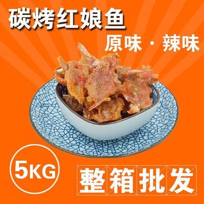 福建特产人气新品小吃水产干货即食鱼干现烤原味红鱼5kg顺丰包邮