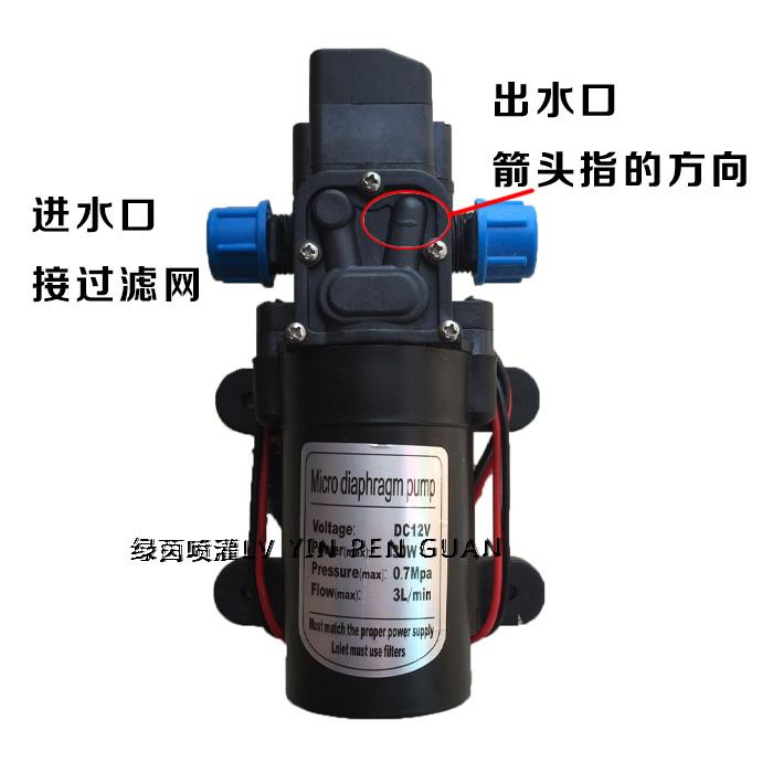 Сад искусство специальный усилитель модель мембрана насос лить головка душа вода спрей падения лить 12v30w для 100W постоянный ток насос