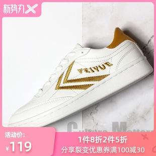CM国货大孚飞跃feiyue男女休闲鞋 7010 情侣小白鞋 超纤皮运动板鞋