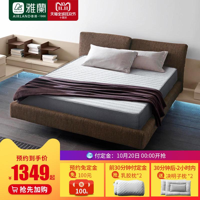 米席梦思棕垫护脊宿舍榻榻米床垫1.81.5m硬核椰棕床垫雅兰床垫