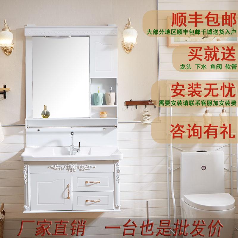 Ванная комната PVC небольшой квартира в ванной шкафы сочетание мыть тайвань ванная комната мыть бассейн бассейн простой мойте руки бассейн кабинет бассейн