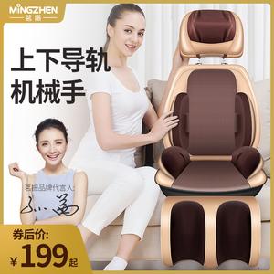 茗振肩颈椎按摩器仪颈部腰部背部靠垫椅垫多功能全身揉捏肩部家用