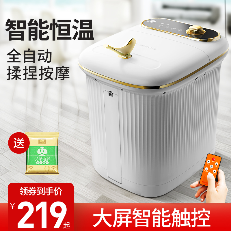 足浴盆器全自动按摩电动加热家用洗脚盆小型恒温高深过小腿泡脚桶