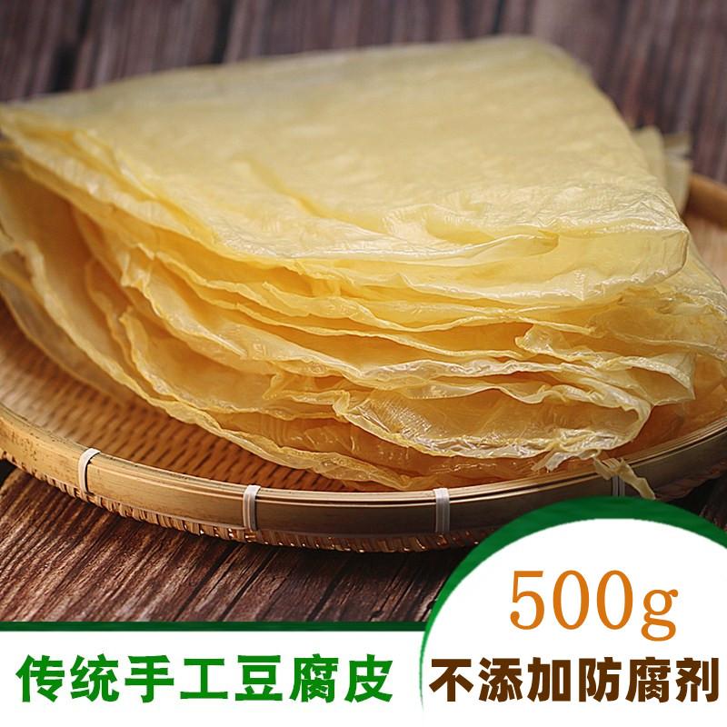 1斤正宗手工头层豆腐皮月子豆腐衣春卷皮干货油豆皮五香卷腐竹