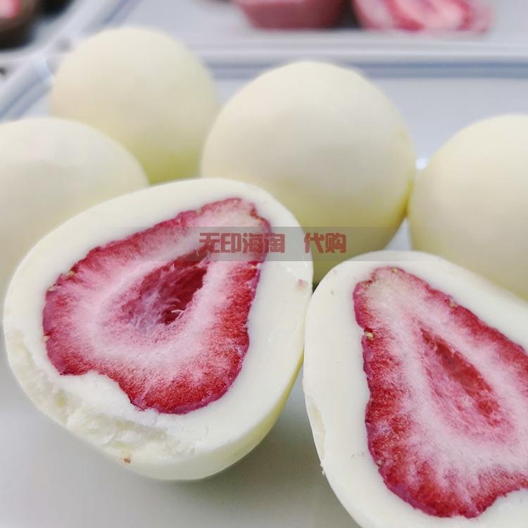 日本无印良品七夕草莓巧克力牛奶