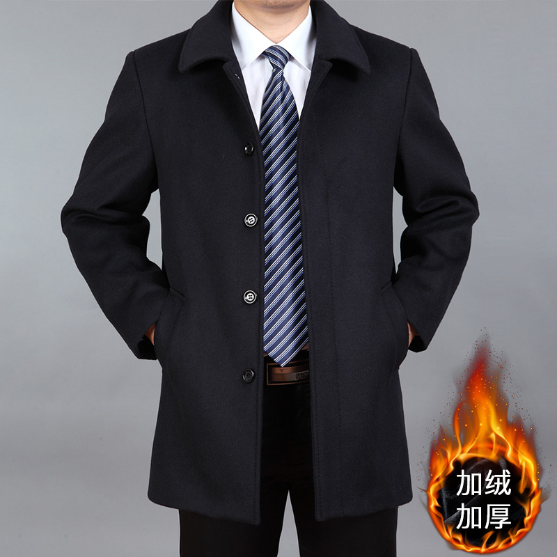 Winter middle-aged and elderly wool coat mens medium and long cashmere coat mens grandfather wool coat dad windbreaker