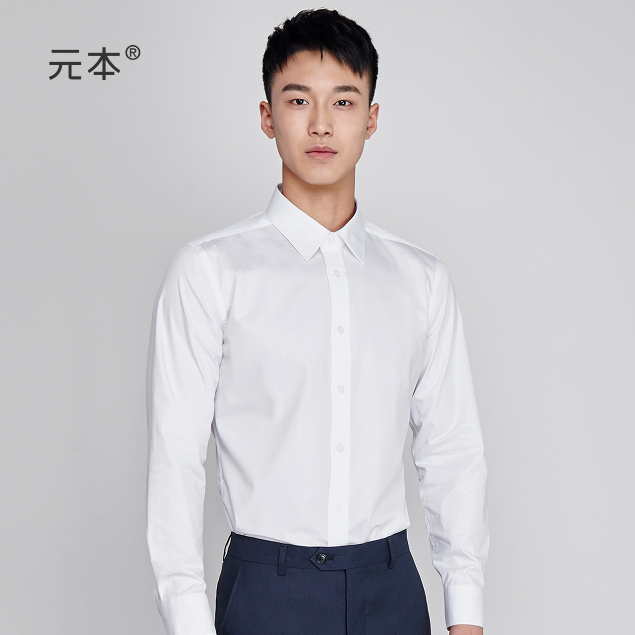 Yuanben white shirt men's long-sleeved business positive fit fit non-iron inch shirt men's white office suit black shirt