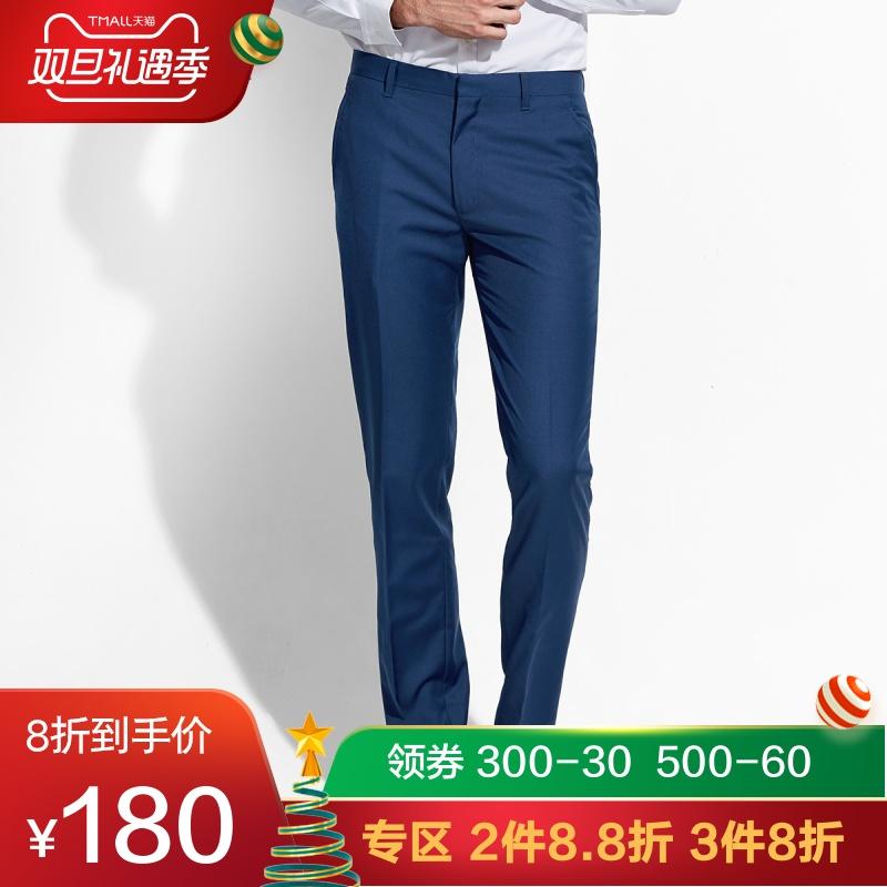 修身羊毛正装西裤 元本250009 男秋冬季免烫商务小脚直筒休闲长裤