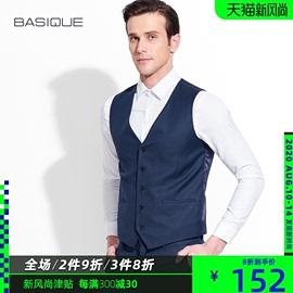 元本BASIQUE 男士西装马甲商务修身外套背心羊毛西服马夹英伦风潮