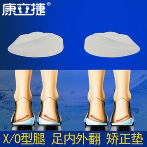 足外翻矫正鞋垫足内翻后跟外翻脚跟内翻矫形鞋垫X型腿O型腿纠正垫