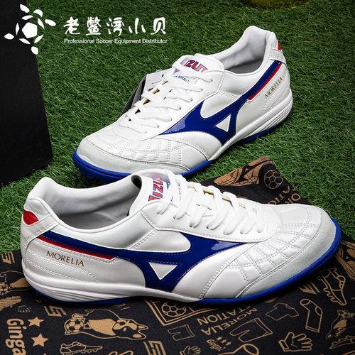 美津浓足球鞋袋鼠皮销量排行榜-美津浓足球鞋袋鼠皮品牌热度排名- 小麦优选
