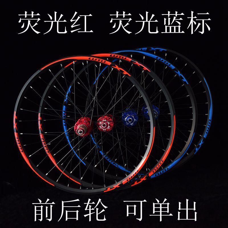 Земля способ XT четыре перлин колесо 24 горный велосипед колесо 26 дюймовый велосипед колесо 27.5 дюймовый дисковые тормоза заднее колесо 29 дюймовый