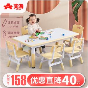 儿童桌椅套装家用幼儿园宝宝画画玩具早教学习桌子塑料可升降课桌