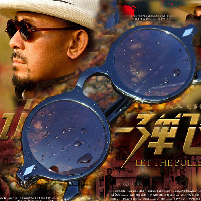 Jiang Wens same Sunglasses movie let bullets fly star same round glasses retro round frame sunglasses