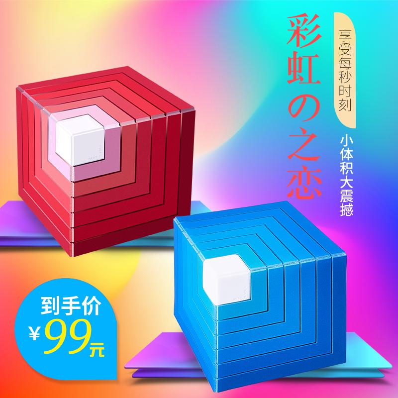 无线蓝牙音箱小音箱重低音B4彩虹之恋灯光音箱创意家用便携大音量
