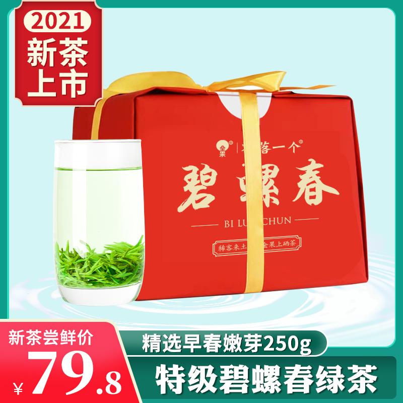 金果特级茶叶散装嫩芽浓香型春茶