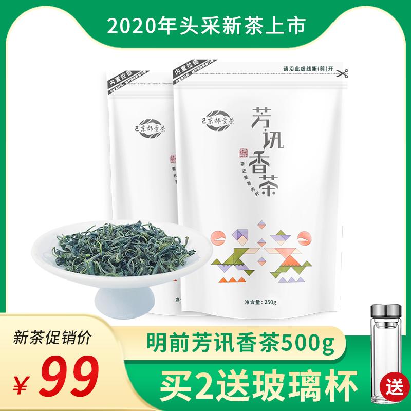 Чай зеленый Артикул 594104719928
