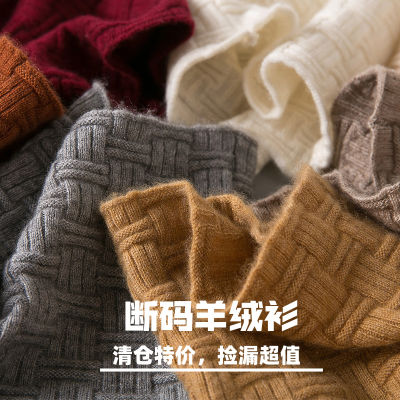 [broken code clearance] new high collar cashmere sweater womens slim fit wool Pullover bottomed sweater womens short sweater autumn and winter