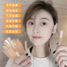 日本LENATTO养肤美养液从肌底开始修复净化保养补水去豆印细纹