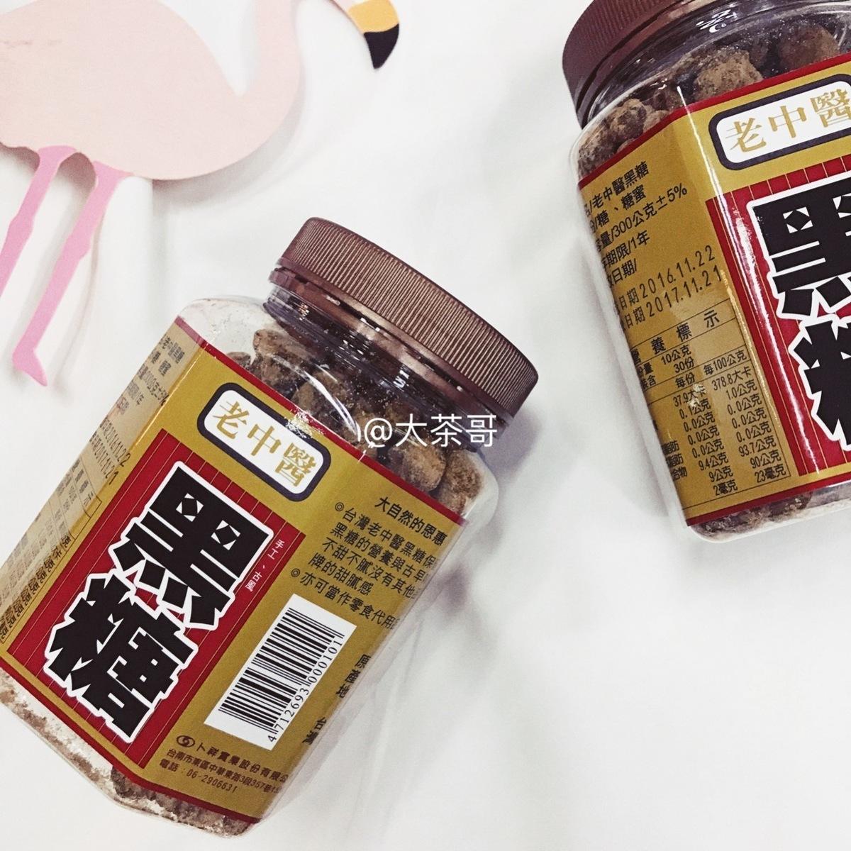 台湾特产正品