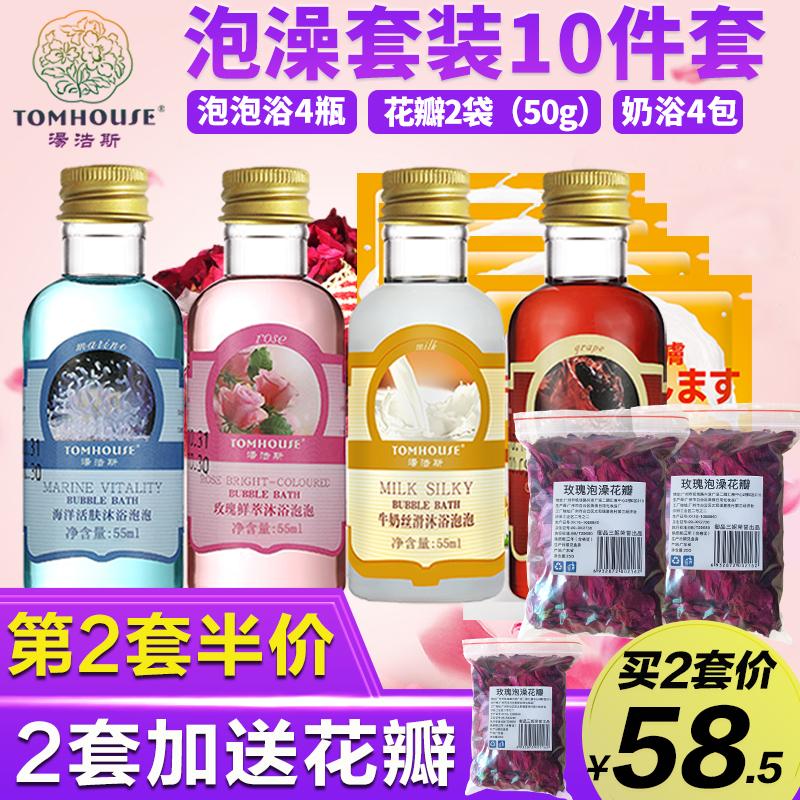 Розовые сушеные лепестки, эфирное масло, ванна, молочная ванна, супер пузырьковая ванна детские Ванна для взрослых
